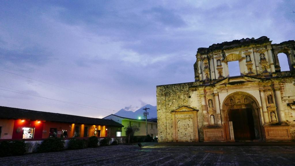 Antiguo Colegio de Jesús